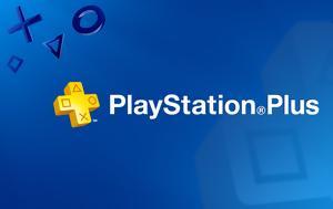 PlayStation Plus, Αυγούστου 2017, PlayStation Plus, avgoustou 2017