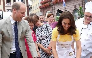Όταν, Kate Middleton, Πρίγκιπας William …, otan, Kate Middleton, prigkipas William …