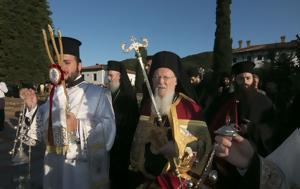 Κομοτηνή, Οικουμενικός, Πατριάρχης, komotini, oikoumenikos, patriarchis