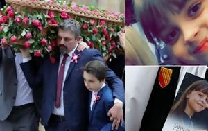 Κηδεύτηκε, 8χρονη Σάφι Ρούσος, Μάντσεστερ, kideftike, 8chroni safi rousos, mantsester