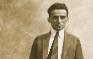 Κώστας Καρυωτάκης, Είναι, kostas karyotakis, einai