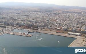 Αλεξανδρούπολη, Πόλεμος, Σαμοθράκη, alexandroupoli, polemos, samothraki