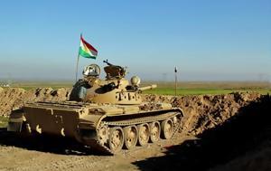 Ανεξάρτητο Κουρδιστάν-, anexartito kourdistan-
