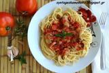 Σπαγγέτι,spangeti