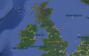 Γυναίκα, Βρετανία, Google Earth, gynaika, vretania, Google Earth