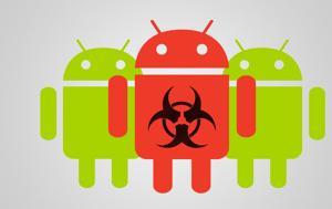 Dvmap, Κακόβουλο, Android, Google Play, Dvmap, kakovoulo, Android, Google Play