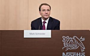 Μαρκ Σνάιντερ, CEO, Nestle, Ντάνιελ Λεμπ, mark snainter, CEO, Nestle, ntaniel leb