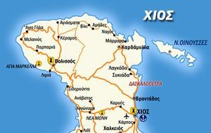255 000, Ε Π, Περιφέρειας Βορείου Αιγαίου, 255 000, e p, perifereias voreiou aigaiou