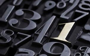Αριθμολογία, arithmologia