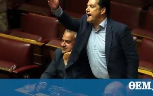 Άδωνις, Τσίπρα, Μπροστά, adonis, tsipra, brosta