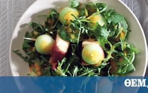 Σαλάτα, Ευρυτανίας, salata, evrytanias