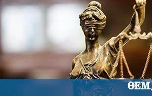 Politico, Ελλάδα, Δικαιοσύνη, Politico, ellada, dikaiosyni