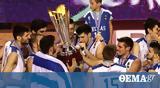 Ελλάδα, FIBA,ellada, FIBA