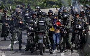 Βενεζουέλα, Τρεις, venezouela, treis