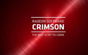 AMD, Τέλος, Windows 8 1, AMD, telos, Windows 8 1