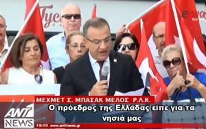 Πρόκληση, Τούρκων, Εκτόξευσαν, Σμύρνη - ΒΙΝΤΕΟ, proklisi, tourkon, ektoxefsan, smyrni - vinteo