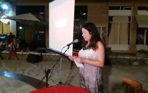 Εκδήλωση ΚΚΕ Τρίπολης, Οκτωβριανή Επανάσταση, ekdilosi kke tripolis, oktovriani epanastasi