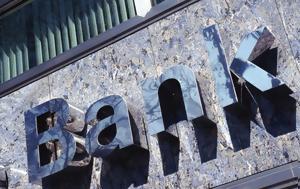 ΤΡΑΠΕΖΕΣ, Ένεση, Eurobank, Attica Bank, trapezes, enesi, Eurobank, Attica Bank