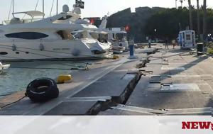 Σεισμός Κως, 537, seismos kos, 537