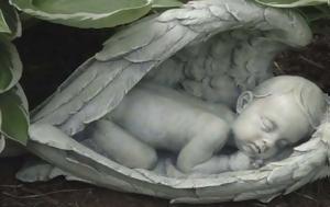 Άγγελος, Άλλωστε, angelos, alloste