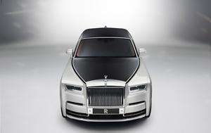 Επίσημο, Rolls-Royce Phantom, episimo, Rolls-Royce Phantom