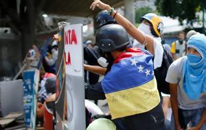 Χάος, Βενεζουέλα, ΗΠΑ, Καράκας, chaos, venezouela, ipa, karakas