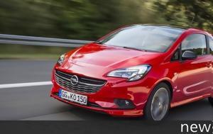Προσεχώς Opel Corsa S 1 4, 150, prosechos Opel Corsa S 1 4, 150