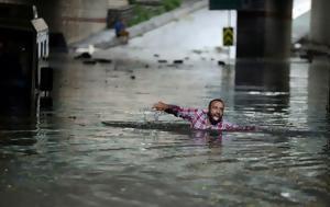 Σκηνές, Κωνσταντινούπολη, Χάος, skines, konstantinoupoli, chaos