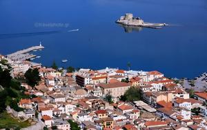 Αύγουστος, Μνημεία, Ναύπλιο, avgoustos, mnimeia, nafplio