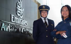 Emirates, -πρότυπα, ΐας, Emirates, -protypa, ΐas