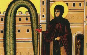 Αγία Ειρήνη, Χρυσοβαλάντου, agia eirini, chrysovalantou