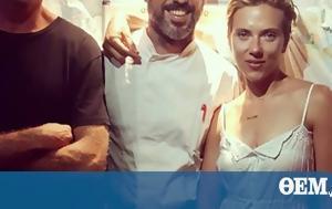 Scarlett Johansson, Sifnos