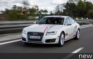 Audi, Πελάτες, Audi, pelates