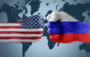 Μόσχα, ΗΠΑ, Ρωσία, moscha, ipa, rosia