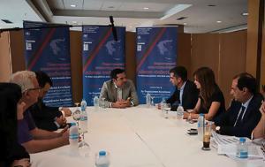 Πυρά, Τσίπρα, Αναπτυξιακό Συνέδριο, pyra, tsipra, anaptyxiako synedrio
