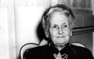 Μαρία Μοντεσσόρι, maria montessori