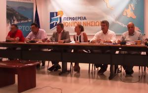 Συνεδριάζει, Περιφερειακό Συμβούλιο Ιονίων Νήσων, synedriazei, perifereiako symvoulio ionion nison