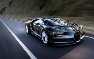 Απίθανο Δείτε, Bugatti Chiron, apithano deite, Bugatti Chiron