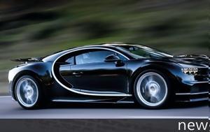 """Πόσο """"καίει"""", Bugatti Chiron, poso """"kaiei"""", Bugatti Chiron"""