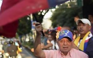 Βενεζουέλα, ΗΠΑ, venezouela, ipa