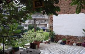 Όσα, Θεσσαλονίκη, osa, thessaloniki