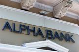 Αlpha Bank, Ελλάδας,alpha Bank, elladas