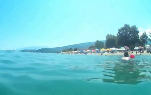 Τρεις, Θεσσαλονίκη, Πιερία, treis, thessaloniki, pieria