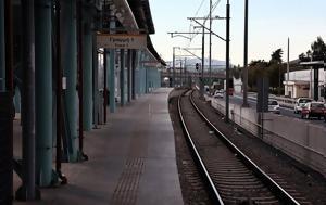 ΤΡΑΙΝΟΣΕ, Σταθμό Α, Λιοσίων, Νερατζιώτισσα, trainose, stathmo a, liosion, neratziotissa