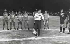 Πάμπλο Εσκομπάρ, pablo eskobar