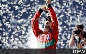 Formula E, Πρωταθλητής, Lucas, Grassi, Formula E, protathlitis, Lucas, Grassi