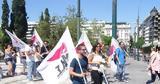 Πορεία, Σύνταγμα,poreia, syntagma