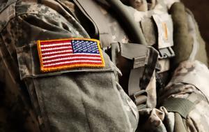 Ένοπλες Δυνάμεις, ΗΠΑ, Viagra, enoples dynameis, ipa, Viagra