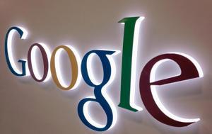 Θέλει, Google News, thelei, Google News