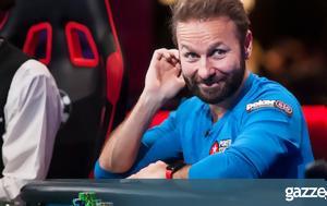 Πόσα, Daniel Negreanu, Παγκοσμιο Πρωτάθλημα Ποκερ, posa, Daniel Negreanu, pagkosmio protathlima poker